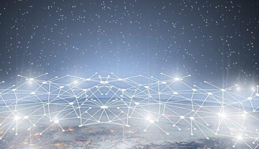 【星屑】おうちに流れるインターネットデータを調べてみよう。ルータで調べるトラフィック統計とは?