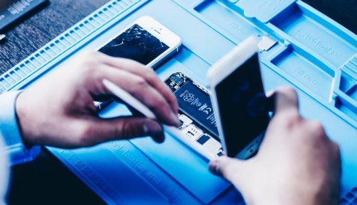 【星屑】予約無しでiPhoneのバッテリ交換をしにいって、ひどい目に遭った!?