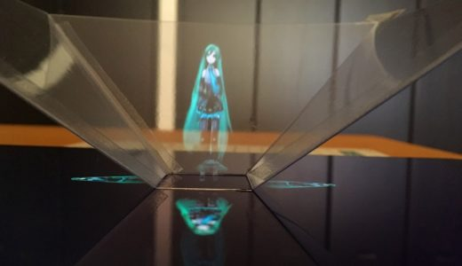 【星屑】立体投影!ホログラムを作ってみよう!改良版!簡単にできてキレイに映るピラミッドを自作しよう。