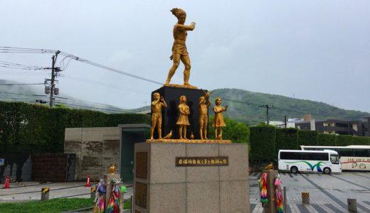 【星屑】未来へ伝える。長崎原爆資料館
