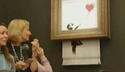 【星屑】1億5千万円の絵がシュレッダーに!?覆面アーティスト「Banksy」の絵の行方は!?