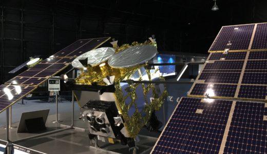 【星屑】JAXA筑波宇宙センター特別公開に行ってきた。2020年の公開に向けて見学のコツを伝授!